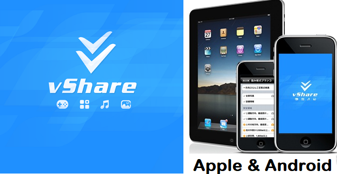 vShare VIP download Free for Apple and Android – vShare Download